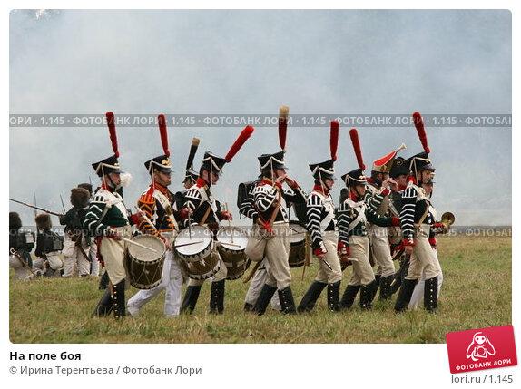 Купить «На поле боя», эксклюзивное фото № 1145, снято 4 сентября 2005 г. (c) Ирина Терентьева / Фотобанк Лори