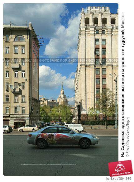 На Садовом: одна сталинская высотка на фоне стен другой, Москва, фото № 304169, снято 26 апреля 2008 г. (c) Fro / Фотобанк Лори