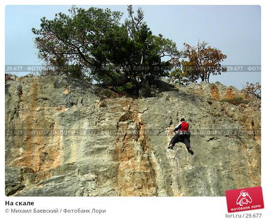На скале, фото № 29677, снято 5 ноября 2006 г. (c) Михаил Баевский / Фотобанк Лори
