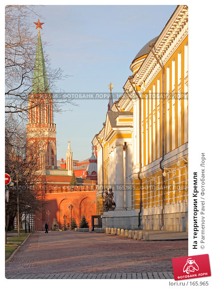 На территории Кремля, фото № 165965, снято 23 декабря 2007 г. (c) Parmenov Pavel / Фотобанк Лори