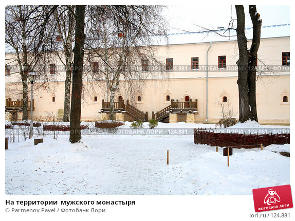 На территории  мужского монастыря, фото № 124881, снято 18 ноября 2007 г. (c) Parmenov Pavel / Фотобанк Лори