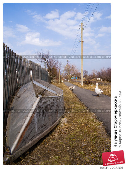Купить «На улице Старочеркасска», фото № 228301, снято 8 марта 2008 г. (c) Борис Панасюк / Фотобанк Лори