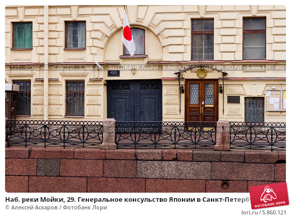 Consulate General of Ventimiglia in Moscow