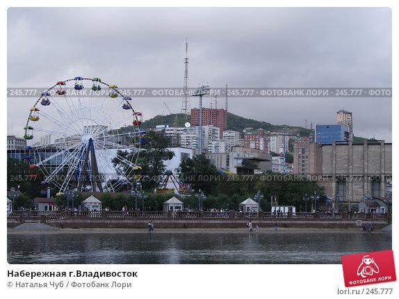 Набережная г.Владивосток, фото № 245777, снято 8 сентября 2007 г. (c) Наталья Чуб / Фотобанк Лори