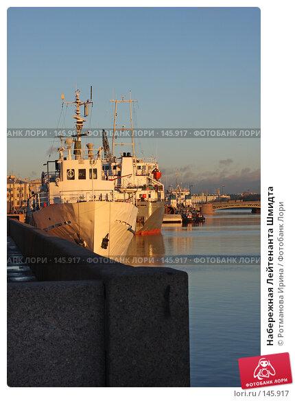 Набережная Лейтенанта Шмидта, фото № 145917, снято 12 декабря 2007 г. (c) Ротманова Ирина / Фотобанк Лори