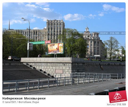 Набережная  Москвы-реки, эксклюзивное фото № 318189, снято 27 апреля 2008 г. (c) lana1501 / Фотобанк Лори