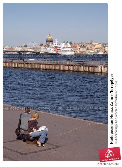 Набережная Невы. Санкт-Петербург, эксклюзивное фото № 328261, снято 19 июня 2008 г. (c) Александр Алексеев / Фотобанк Лори