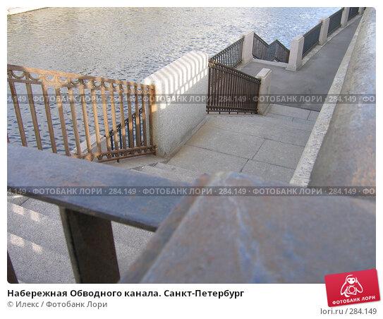 Набережная Обводного канала. Санкт-Петербург, фото № 284149, снято 29 сентября 2006 г. (c) Морковкин Терентий / Фотобанк Лори