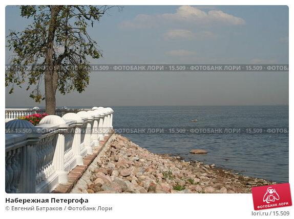 Набережная Петергофа, фото № 15509, снято 8 августа 2006 г. (c) Евгений Батраков / Фотобанк Лори