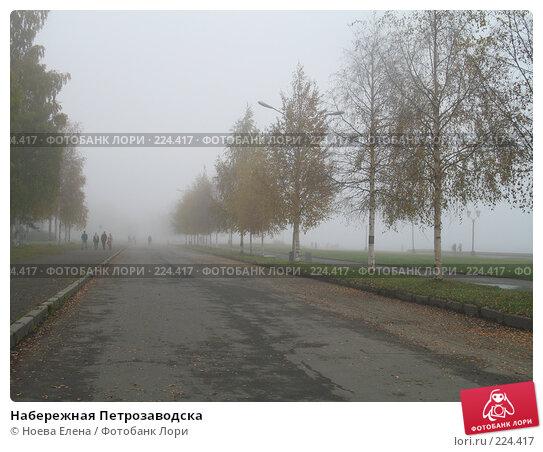 Набережная Петрозаводска, фото № 224417, снято 30 сентября 2007 г. (c) Ноева Елена / Фотобанк Лори