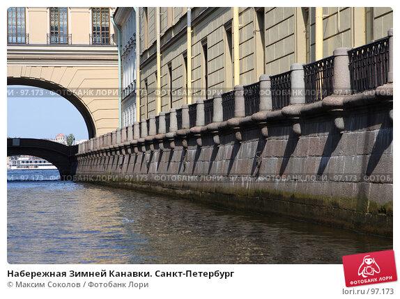 Набережная Зимней Канавки. Санкт-Петербург, фото № 97173, снято 12 августа 2007 г. (c) Максим Соколов / Фотобанк Лори
