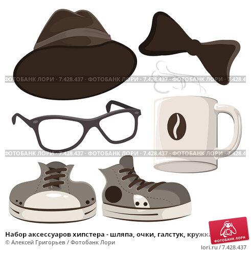 ffcd9ad88f0d Купить «Набор аксессуаров хипстера - шляпа, очки, галстук, кружка кофе, кеды