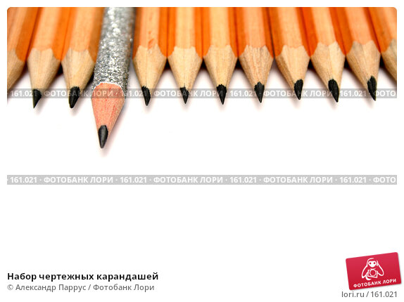 Набор чертежных карандашей, фото № 161021, снято 9 октября 2006 г. (c) Александр Паррус / Фотобанк Лори