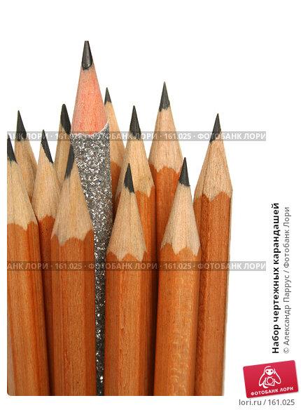 Набор чертежных карандашей, фото № 161025, снято 9 октября 2006 г. (c) Александр Паррус / Фотобанк Лори