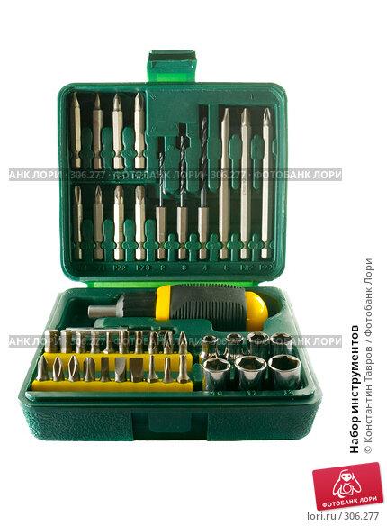 Купить «Набор инструментов», фото № 306277, снято 20 декабря 2006 г. (c) Константин Тавров / Фотобанк Лори