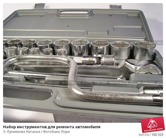 Набор инструментов для ремонта автомобиля, фото № 188929, снято 29 января 2008 г. (c) Лукиянова Наталья / Фотобанк Лори