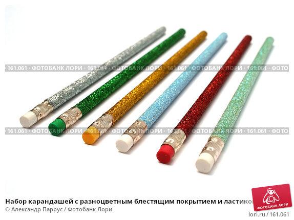 Набор карандашей с разноцветным блестящим покрытием и ластиком, фото № 161061, снято 30 сентября 2006 г. (c) Александр Паррус / Фотобанк Лори