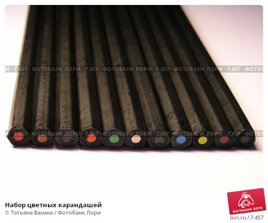 Набор цветных карандашей, фото № 7457, снято 23 августа 2006 г. (c) Татьяна Васина / Фотобанк Лори