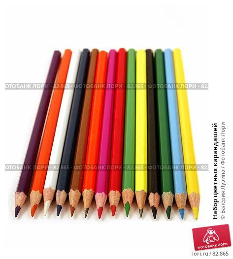 Набор цветных карандашей, фото № 82865, снято 20 марта 2007 г. (c) Валерия Потапова / Фотобанк Лори