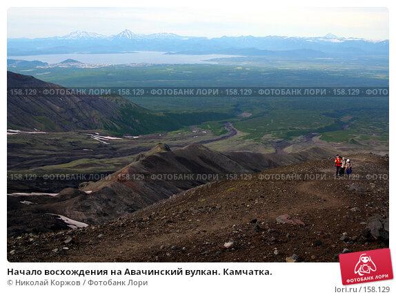 Начало восхождения на Авачинский вулкан. Камчатка., фото № 158129, снято 5 августа 2007 г. (c) Николай Коржов / Фотобанк Лори