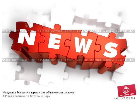 картинка надпись новинки