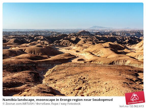 Namibia landscape, moonscape in Erongo region near Swakopmud. Стоковое фото, фотограф Zoonar.com/ARTUSH / easy Fotostock / Фотобанк Лори