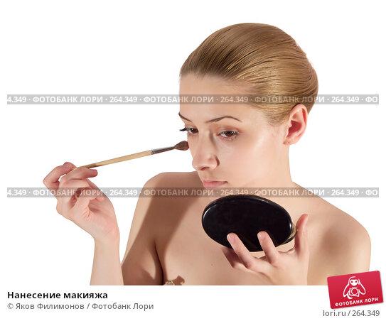 Нанесение макияжа, фото № 264349, снято 24 апреля 2008 г. (c) Яков Филимонов / Фотобанк Лори