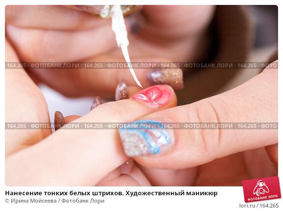 Нанесение тонких белых штрихов. Художественный маникюр, фото № 164265, снято 26 декабря 2007 г. (c) Ирина Мойсеева / Фотобанк Лори