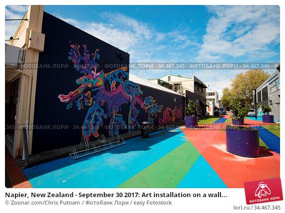 Napier, New Zealand - September 30 2017: Art installation on a wall... Стоковое фото, фотограф Zoonar.com/Chris Putnam / easy Fotostock / Фотобанк Лори
