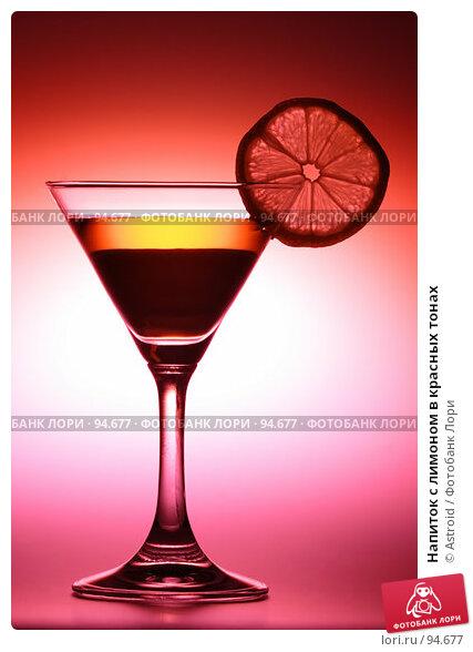 Купить «Напиток с лимоном в красных тонах», фото № 94677, снято 23 января 2007 г. (c) Astroid / Фотобанк Лори