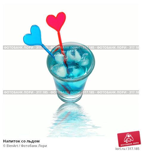 Напиток со льдом, фото № 317185, снято 20 июля 2017 г. (c) ElenArt / Фотобанк Лори