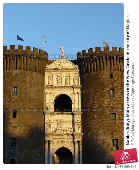 Naples (Italy). Main access to the New Castle in the city of Naples. Стоковое фото, фотограф Rafael Jáuregui / age Fotostock / Фотобанк Лори
