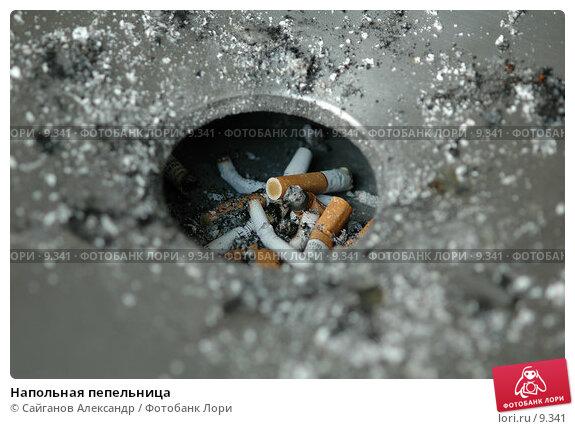 Напольная пепельница, фото № 9341, снято 20 января 2005 г. (c) Сайганов Александр / Фотобанк Лори