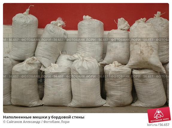 Наполненные мешки у бордовой стены, фото № 56657, снято 16 июня 2007 г. (c) Сайганов Александр / Фотобанк Лори