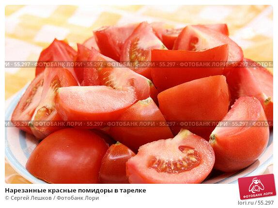 Нарезанные красные помидоры в тарелке, фото № 55297, снято 8 июня 2007 г. (c) Сергей Лешков / Фотобанк Лори