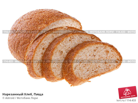 Нарезанный Хлеб, Пища, фото № 114433, снято 4 января 2007 г. (c) Astroid / Фотобанк Лори