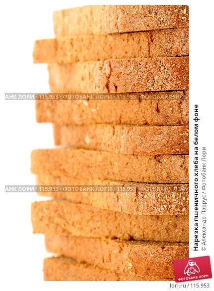 Нарезка пшеничного хлеба на белом фоне, фото № 115953, снято 15 сентября 2007 г. (c) Александр Паррус / Фотобанк Лори