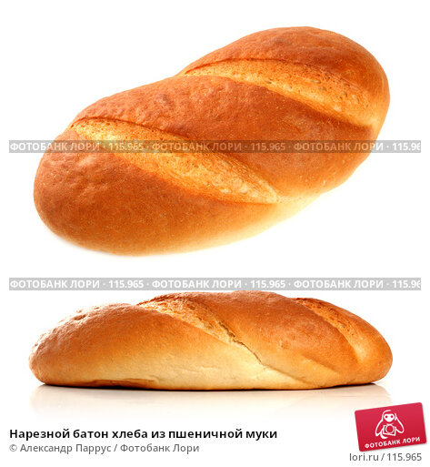 Нарезной батон хлеба из пшеничной муки, фото № 115965, снято 15 сентября 2007 г. (c) Александр Паррус / Фотобанк Лори