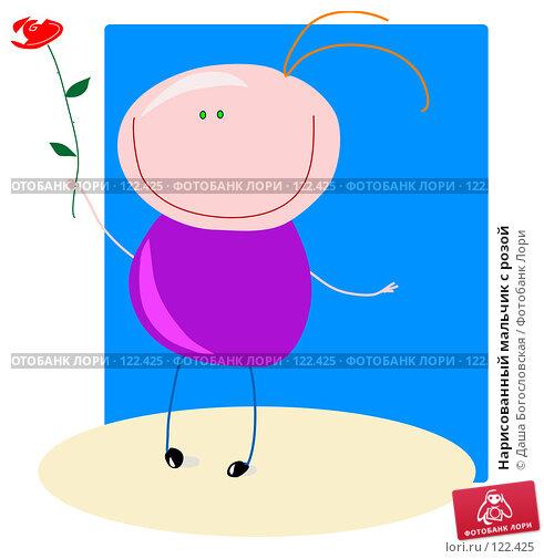 Нарисованный мальчик с розой, иллюстрация № 122425 (c) Даша Богословская / Фотобанк Лори
