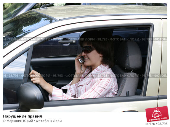 Нарушение правил, фото № 98793, снято 17 июля 2007 г. (c) Марюнин Юрий / Фотобанк Лори