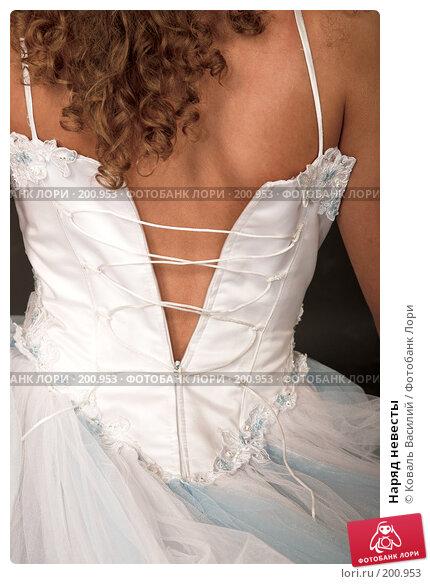 Наряд невесты, фото № 200953, снято 12 января 2008 г. (c) Коваль Василий / Фотобанк Лори