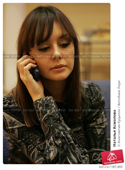 Наталья Асмолова, фото № 187493, снято 22 ноября 2007 г. (c) Константин Куцылло / Фотобанк Лори