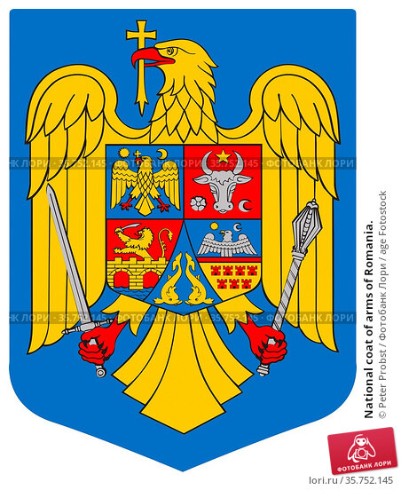 National coat of arms of Romania. (2019 год). Редакционное фото, фотограф Peter Probst / age Fotostock / Фотобанк Лори