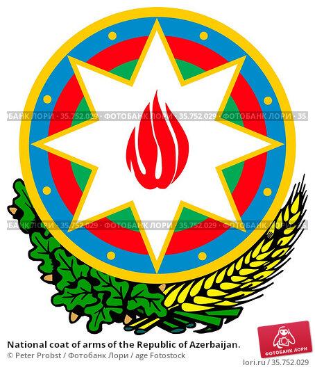 National coat of arms of the Republic of Azerbaijan. (2019 год). Редакционное фото, фотограф Peter Probst / age Fotostock / Фотобанк Лори