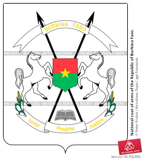 National coat of arms of the Republic of Burkina Faso. (2019 год). Редакционное фото, фотограф Peter Probst / age Fotostock / Фотобанк Лори