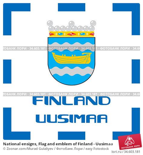 National ensigns, Flag and emblem of Finland - Uusimaa. Стоковое фото, фотограф Zoonar.com/Murad Gulaliyev / easy Fotostock / Фотобанк Лори