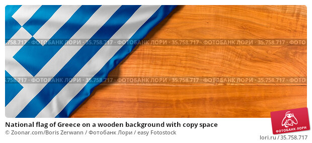 National flag of Greece on a wooden background with copy space. Стоковое фото, фотограф Zoonar.com/Boris Zerwann / easy Fotostock / Фотобанк Лори