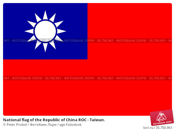 National flag of the Republic of China ROC - Taiwan. (2018 год). Редакционное фото, фотограф Peter Probst / age Fotostock / Фотобанк Лори
