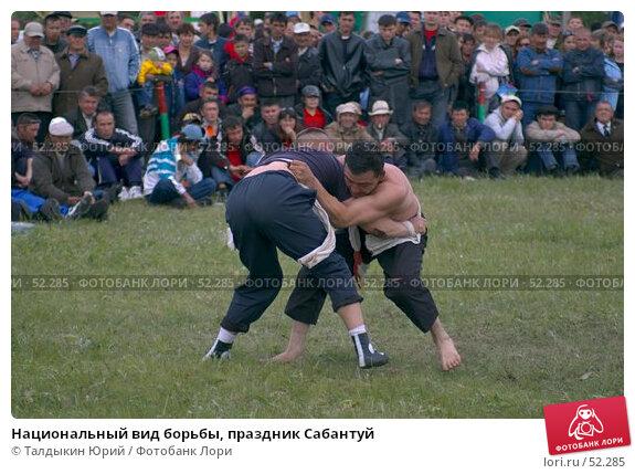 Национальный вид борьбы, праздник Сабантуй, фото № 52285, снято 24 мая 2017 г. (c) Талдыкин Юрий / Фотобанк Лори