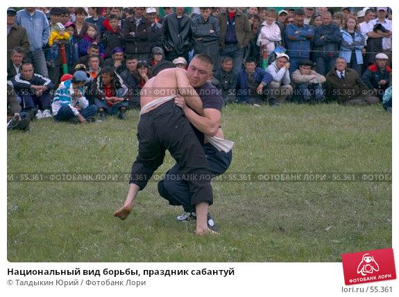 Национальный вид борьбы, праздник сабантуй, фото № 55361, снято 10 декабря 2016 г. (c) Талдыкин Юрий / Фотобанк Лори